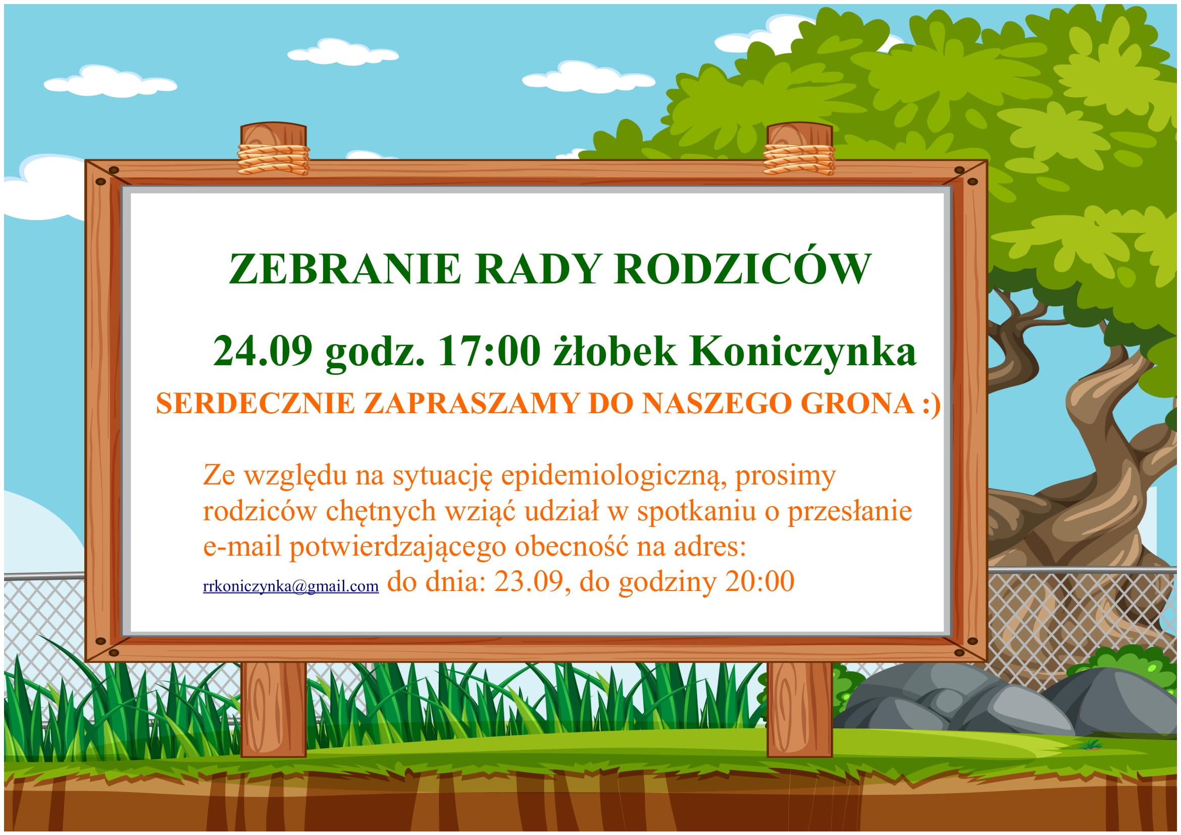 ogłoszenie zebranie RR Cisowa-1